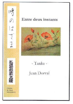 7 novembre 2009 : lancement du livre de Jean Dorval dans Actualité livre_entredeuxinstants